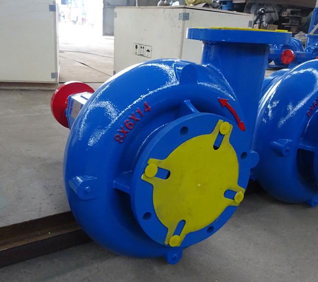 MCM centrifugal pump spare parts - Linhai Evergrow-NOV Varco